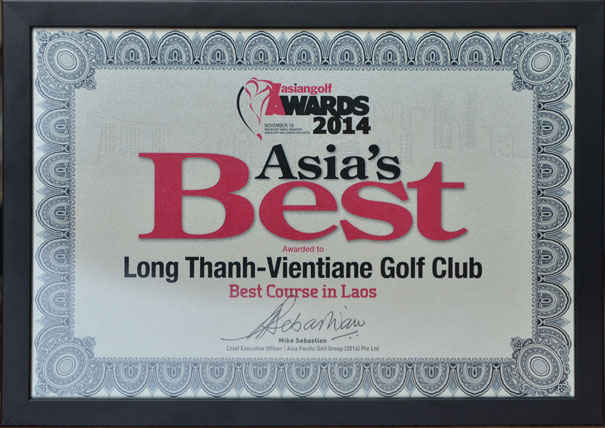 Best course in Laos
